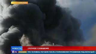 В Баку горит торговый центр, здание полностью охвачено огнем