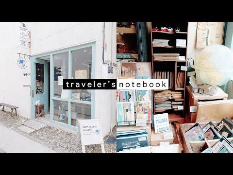 ☁️ Travelers Factory Tokyo stationery shopping vlog and haul! | maiden manila