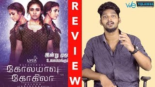Kolamaavu Kokila [CoCo] – Movie Review | Nayanthara | Yogi Babu | Anirudh