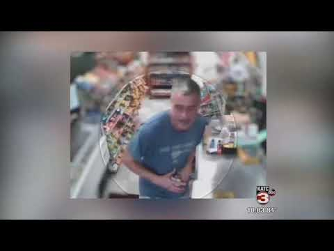 Kenner Police looking for armed robbery suspect, may be in Lafayette