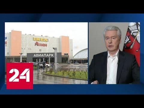 Как долго в Москве продлится масочный режим - Россия 24
