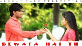 Bewafa Hai Tu| Heart Touching |sad story song |DIL KO CHUU LENE VAALI |COVER AKSHAY SADH PRODUCTION
