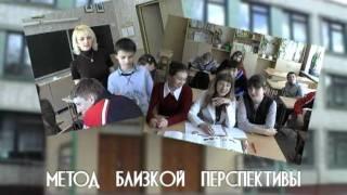 Методы воспитания (учебный фильм)