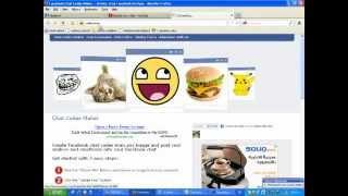 كيفية وضع صورة كبيرة في شات الفيس بوك