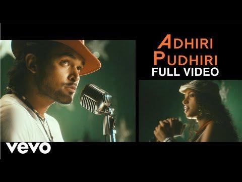 Thiru Thiru Thuru Thuru - Adhiri Pudhiri Video | Manisarma