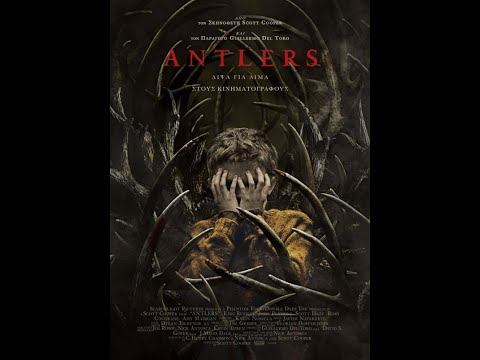 ANTLERS - official trailer (greek subs)