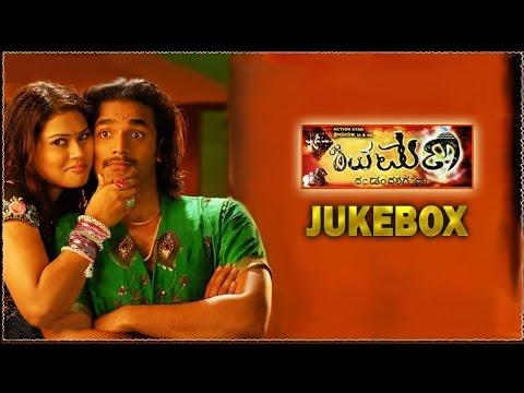 Shivamani Kannada Movie | Full Songs Juke Box | Sri Murali, Sharmila Mandre