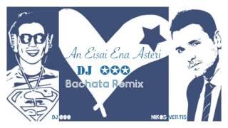 An Eisai Ena Asteri  - Nikos Vertis - DJ OOO Bachata Remix