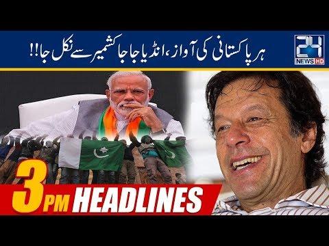 News Headlines  3:00pm  15 Aug 2019  24 News