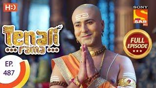 Tenali Rama - Ep 487 - Full Episode - 15th May, 2019