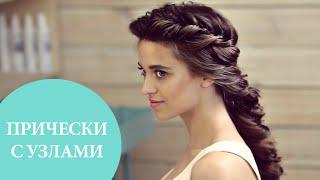 видео Вечерние прически на длинные волосы – оригинальные и красивые образы