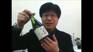 佐々木蔵之介さん家のお酒をプレゼントします。 ドゥゲナ時計をご購入の...