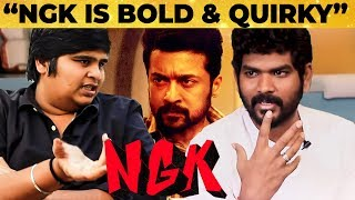 NGK Review: Karthik Subbaraj & Vignesh Shivan's Reaction on Suriya's Performance!