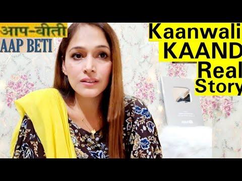Download Kaamwali ka criminal mind plan...Aap Sawdhan Rahiye/Durga k Kaand