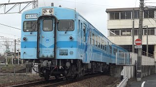 【4K】水島臨海鉄道 普通列車キハ37形気動車 キハ37-102+キハ37-101 倉敷市駅発車