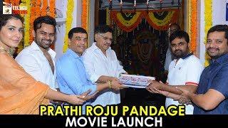 Prathi Roju Pandage Movie Launch | Sai Dharam Tej | Rashi Khanna | 2019 Telugu Movies |Telugu Cinema