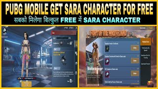 pUBG MOBILE NEW EVENT WEEKEND FEVER || GET 32 CLASSIC COUPONS SCRAP AND PERMANENT T-SHIRT SKIN 😍||