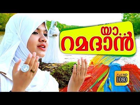 YA RAMADAN | New Mappila Devotional Arabic Song 2016 | Meharin New Album