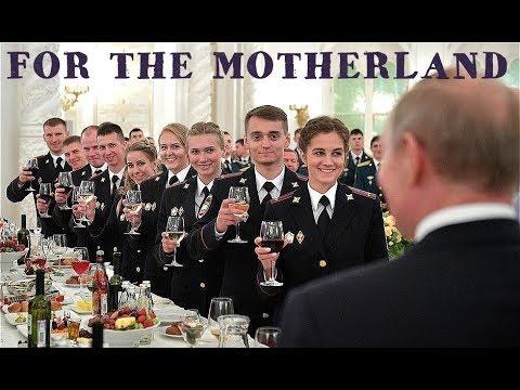 Putin To Top