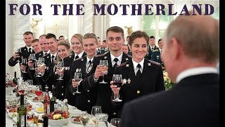 Putin To Top Graduates Of Military Academies: The Most Sacred Thing Is Our Duty To The Motherland