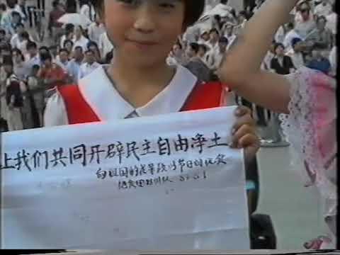 八九六四 - 1989年6月2日 (星期五) 香港電視新聞報道 - YouTube