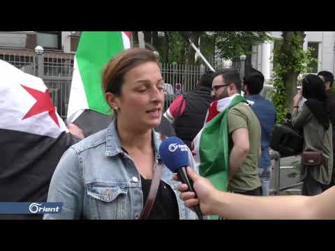 وقفة احتجاجية لسوريين أمام السفارة الروسية في  هامبورغ بألمانيا  - 14:53-2019 / 6 / 4