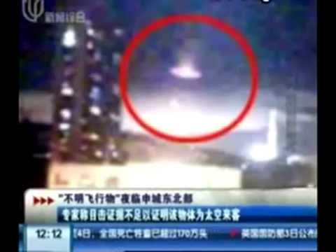 2010 China Shanghai News - Galactic Federation of Light - Scout ship Feb 3rd 2010 ...