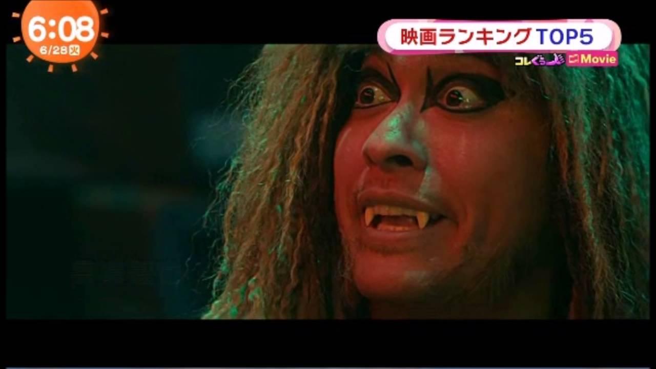 【長瀬智也ファン速報】 TOO YOUNG TO DIE!若くして死ぬ 映画ランキング第1位獲得!