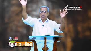 #നവചിന്ത | Pr Nelson | Manna Television