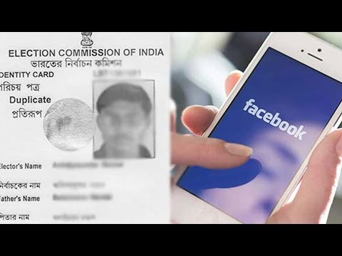 Apply for Voter-ID card from Facebook Page