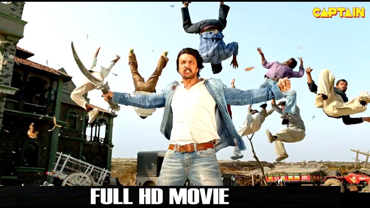 """सुदीप, श्रुति हरिहरन की नई रिलीज़ डब मूवी #2021 """" Ambi Ning Vayassaytho """" #Sudeep Dubbed Movie"""