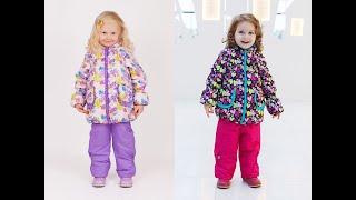 Демисезонный комплект для девочки купить.Интернет магазин Зайчата.(Комплект на весну осень для девочки.Данная дизайнерская модель рассчитана на температуру до - 5 холода.Подк..., 2015-02-04T01:35:08.000Z)