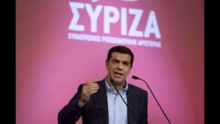 Turkish PM's meeting with Greek Syriza's leader sows seeds of bilateral relations: Syriza