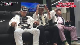 5/19〜6/8、東京駅目の前にある商業施設「KITTE」1Fにサムスン電子ジャ...