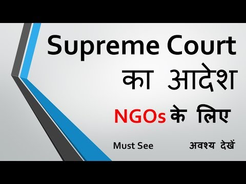 Supreme Court New Order for NGO to make light regulation for NGO