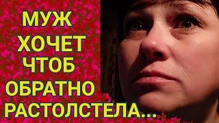 постер к видео Я В ЭКСТАЗЕ... МНЕ ОЧЕНЬ ВКУСНО!!!