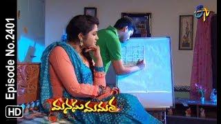 Manasu Mamata   1st October 2018   Full Episode No 2401   ETV Telugu