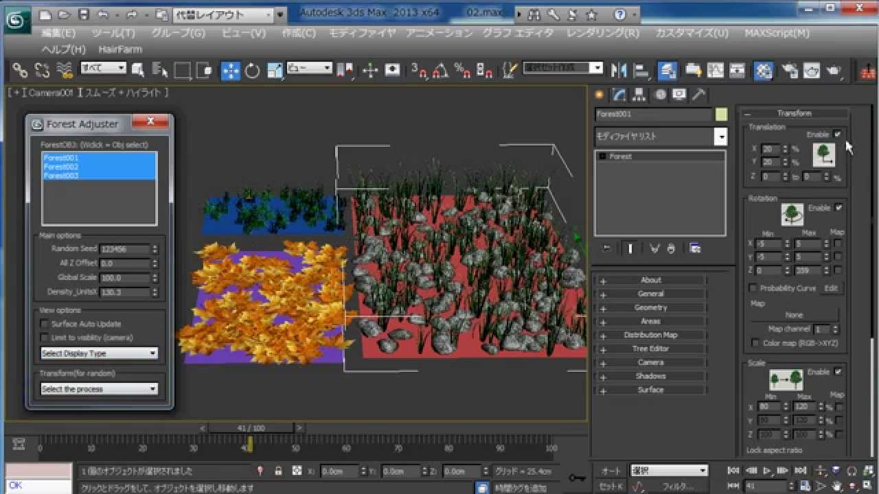 3ds Max script for Forest Pack Pro
