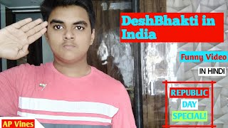 DeshBhakti in India||Nationalism in India||Funny video||AP Vines||Hindi Comedy