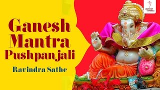 Ganesh Mantra Pushpanjali with Lyrics - Om Gananam Tva Ganapatim Havamahe by Ravindra Sathe