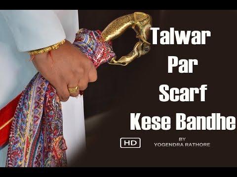 How to tie a scarf on Talwar | Talwar Par Scarf Kese Bandhe