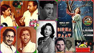 LATA & RAFI~Film~BIRHA Ki RAAT~{1950}~Chhota Sa Fasana Hai Tere Mere Pyar Ka~[ Tribute To Great MD ]