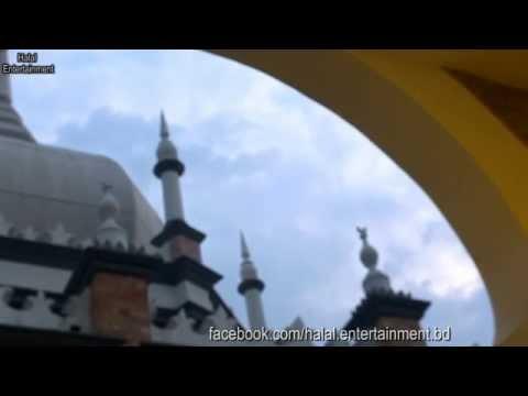 আল্লাহু আল্লাহু আল্লাহু আল্লাহ- Bangla Islamic song (Hamd 2015)