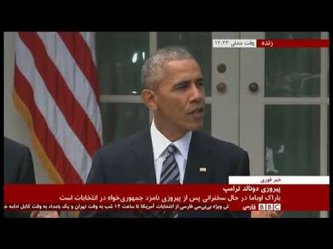 Obama on power transition after Trump victory (snippet)
