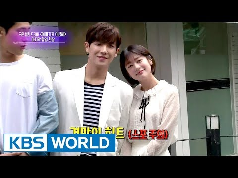 My Father is Strange Final Episode Making Special [Entertainment Weekly / 2017.08.28]