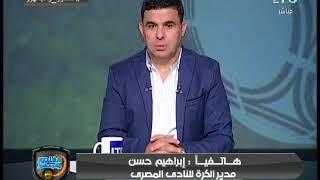 ابراهيم حسن : اتقهرت وبكيت بعد الهزيمة من الاهلي في نهائي الكاس
