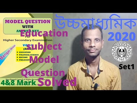 Education Subject Question Answer Solution 📘Class 12 Model Question / Model Set 4 and 8 Marks