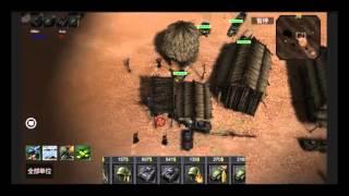 War of Glory:Blitz