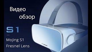 vR очки Baofeng Mojing s1 видео обзор