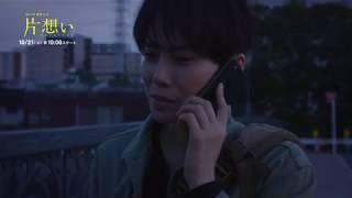 東野圭吾著の最大の問題作を、WOWOWが中谷美紀を主演に迎え連続ドラマと...
